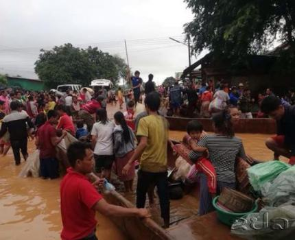 Save the Children to respond to catastrophic dam collapse in Laos